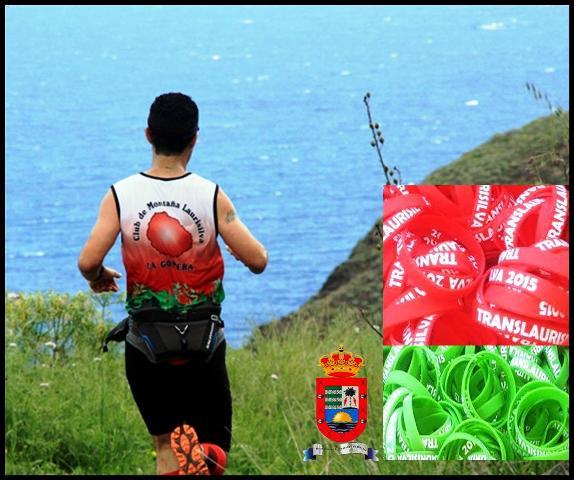 El Ayuntamiento de Valle Gran Rey colabora con la I Translaurisilva Solidario 2015