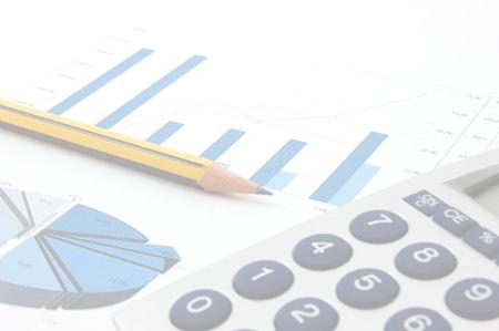 Aprobación Inicial Presupuesto Ejercicio 2017